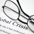 Global crisis — Stock Photo