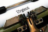 Urgente — Foto Stock