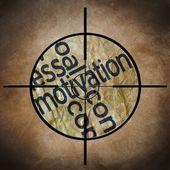 Objetivo de motivación — Foto de Stock