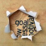 Goal concept — Stock Photo
