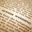 Jewish wedding — Stock Photo #30390067