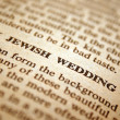 Stock Photo: Jewish wedding