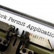 Work permit application — Stock Photo