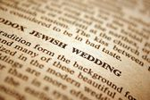 Jewish wedding — Stock Photo