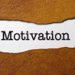 Foto Stock: Motivation concept