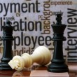 Chess and employment concept — Stock Photo #32980807