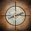 Stock Photo: Lose weight target