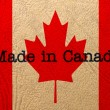 Stock Photo: Made in Canada