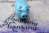 Housing banking target — ストック写真