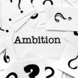 Stock Photo: Ambition concept