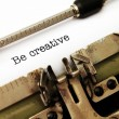 Stock Photo: Be creative
