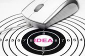 Idea target — Stock Photo