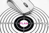 Plan target concept — Stock Photo