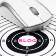Blog target — Stock Photo