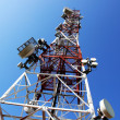 Telecommunications — Stock Photo #41713401