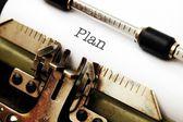Planı kavramı — Stok fotoğraf