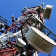 Stock Photo: Telecommunication