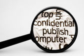 Publish confidential — Stock Photo