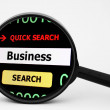 Search for business — Stock Photo #51337109