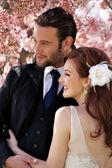 Happy Bridal Couple — Stock Photo