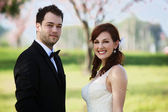 Young Bridal Couple — Stock Photo