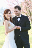 Young Couple Just Married — Stock Photo