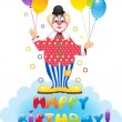 Clown with festive balloons — Stock Vector #18159005
