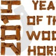 2014, Year of the wood horse — Stock Vector