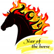 Stock Vector: Horse with mane of fiery