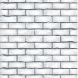 White brick wall. Seamless pattern. — Stock Vector