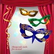 Red opened theater curtain with three luxury masks for masquerade — Stock Vector #34709349