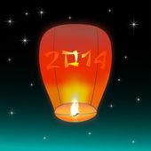 Chinese lantern. vector — Stock Vector