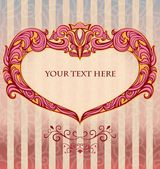 Vintage Background Frame Template Vector — Stockvektor