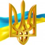 Ukrainian flag and Ukrainian coat of arms — Stock Vector #42719279