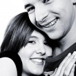 Portrait of girfriendl and boyfriend - Photo
