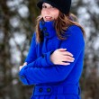 I am so freezing cold - Stock Photo