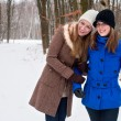 I love my sister even when it's cold — Stock Photo