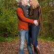 Young couple almost kissing — Stockfoto