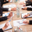 Стоковое фото: Businesspeople In Meeting