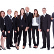 Lineup of business executives or partners — Stock Photo #15334813