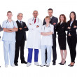 Hospital staff group - Foto Stock