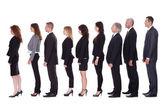 Línea de negocio en el perfil — Foto de Stock