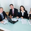 Stock Photo: Business meeting for statistical analysis