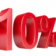 10 Percent Sale Discount — Stock Photo