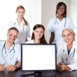 Royalty-Free Stock Photo: Closeup portrait of doctors in a meeting