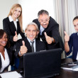 Portrait of a group of business in a meeing — Stock Photo #20225837
