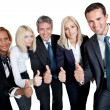 Happy business team celebrating a success - Stock Photo