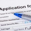 Application of employment - Stock Photo