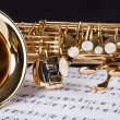 Trumpet And Musical Note — Stock Photo