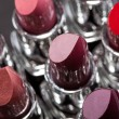 Lipsticks In A Row - Stock Photo
